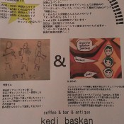 blog1208